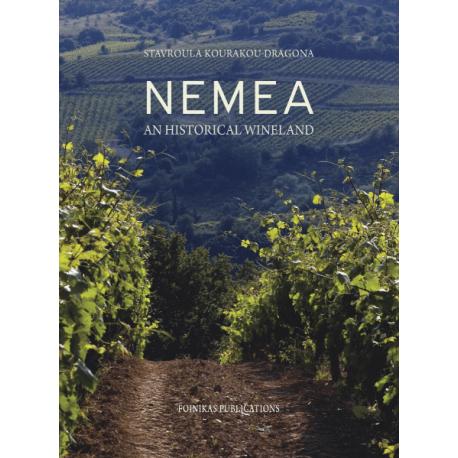 """Σταυρούλα Κουράκου """"Nemea, an Historical Wineland"""""""